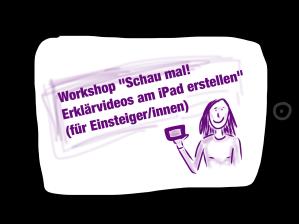 lernvideo_seminar_logo